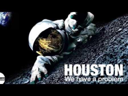 houston-problem